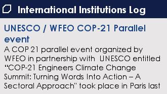 International Institutions Log