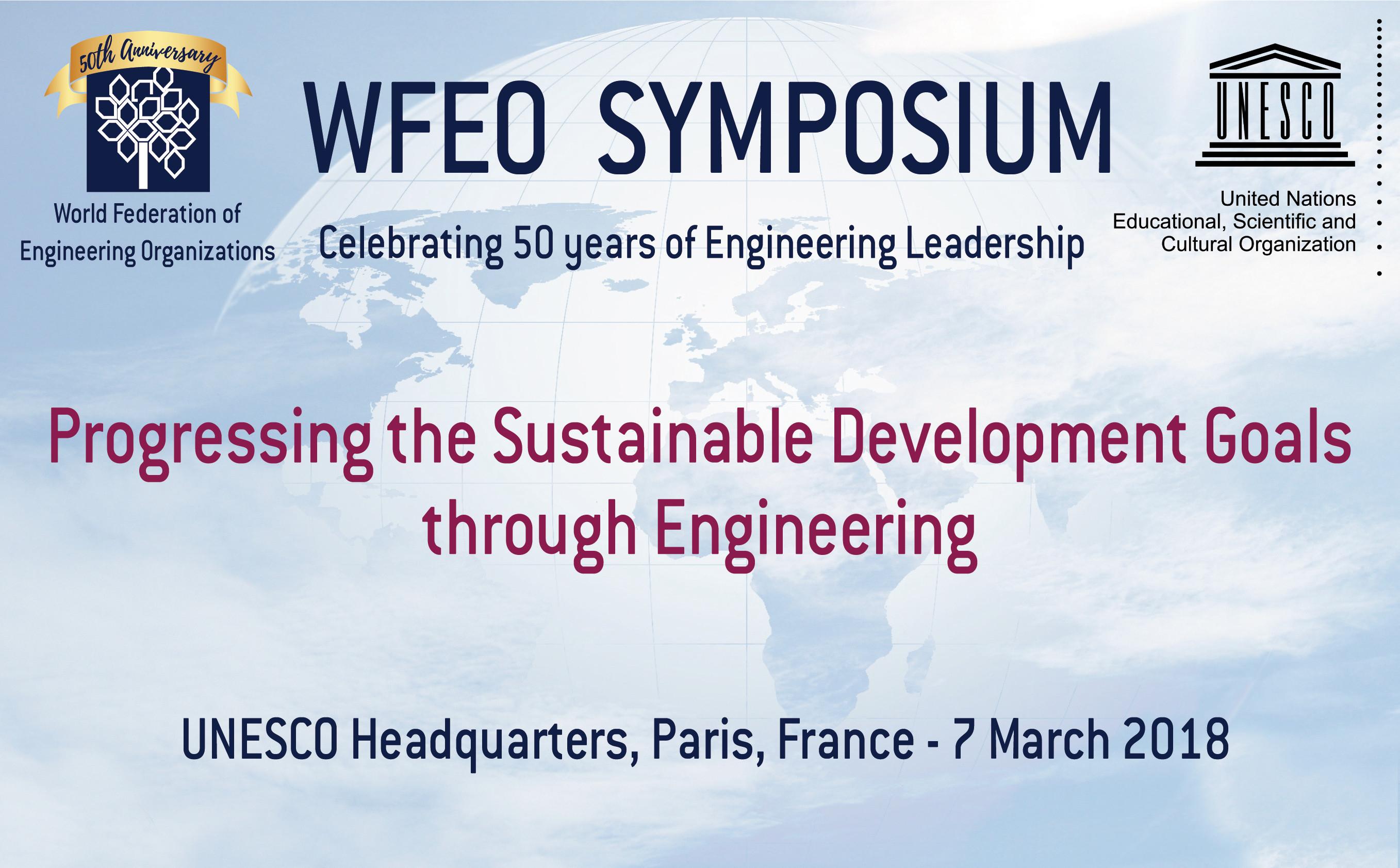 WFEO Symposium Banner