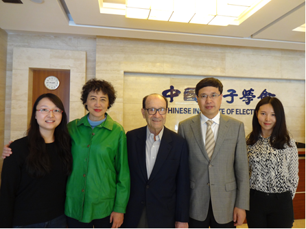 Group photo at WFEO-CEIT's office. From left: JIAO Yuhua, LI Ruomei, Jorge Spitalnik, LIN Runhua, LIAN Wenting.