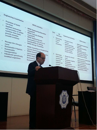 Jorge Spitalnik in his speech at Hohai University