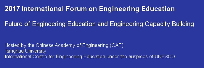 WFEO President and Vice Presidents attended International Engineering Education Forum