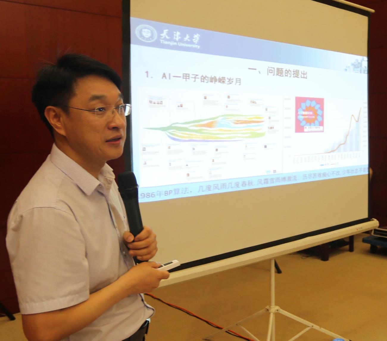 Associate Prof. LIU Zhou