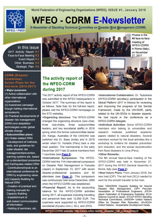 CDRM Newsletter 2018