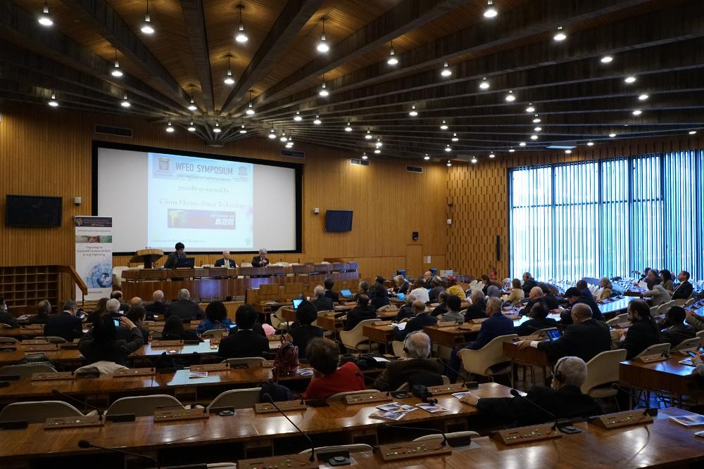 WFEO Symposium