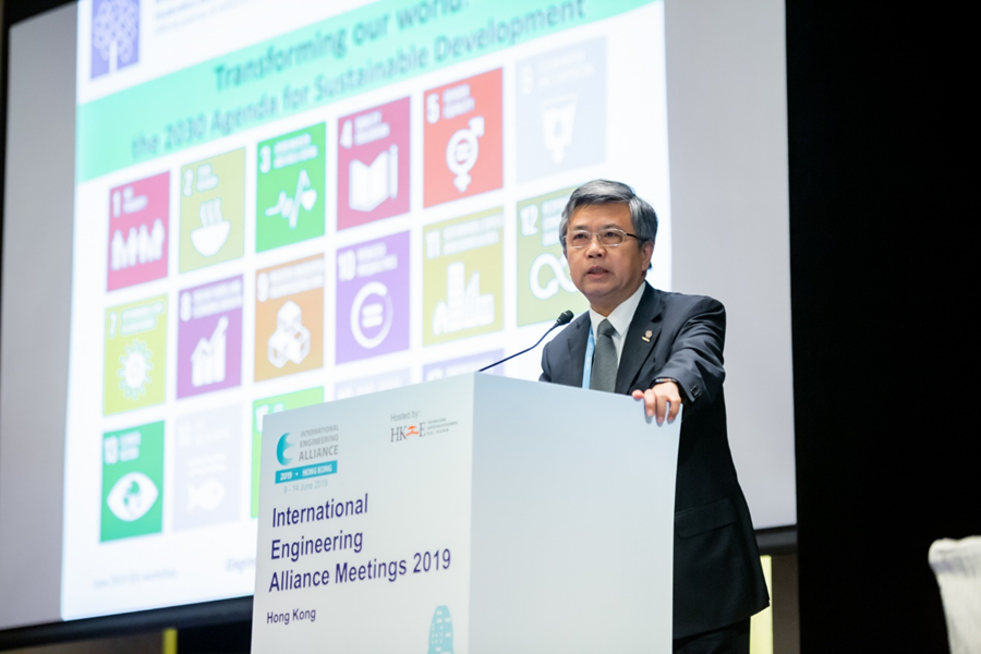 WFEO President Elect, Prof. Gong Ke, addresses the IEA Meeting on the importance of capacity building for sustainable development