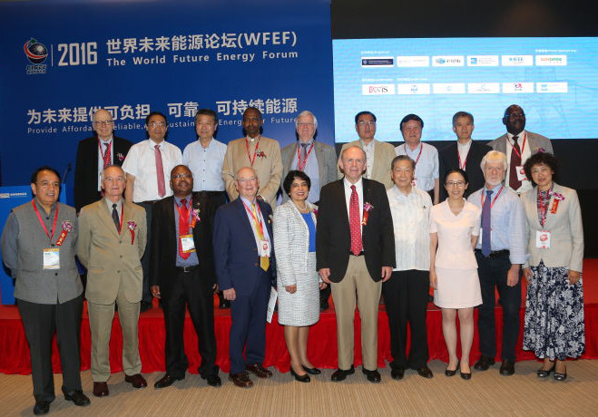 World Future Energy Forum (WFEF) 2016 successfully held in Beijing
