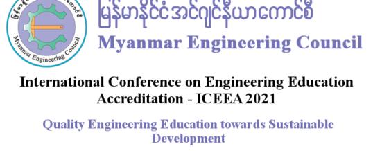 International Conference on Engineering Education Accreditation – ICEEA 2021