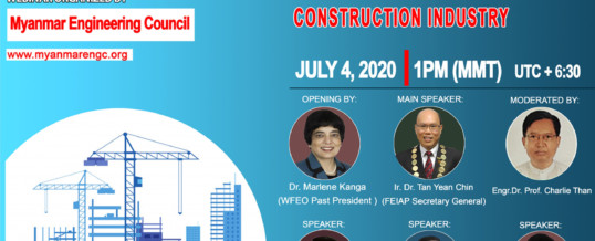 Webinar: Responsibility and Accountability of Stakeholders in Construction Industry