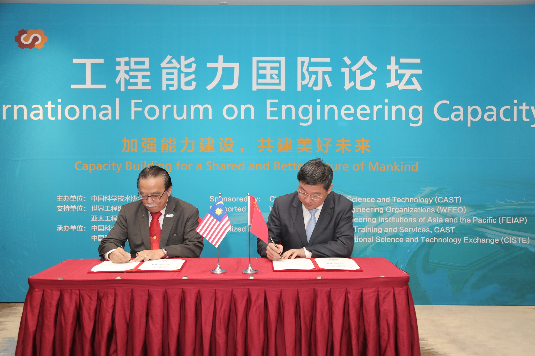 MOU between Institution of Engineers, Malaysia and CAST