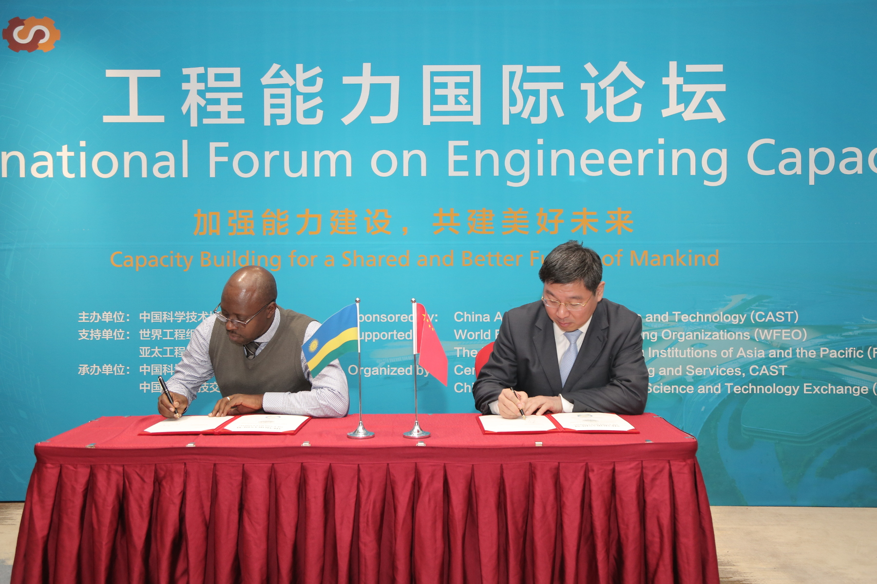 MOU between Institution of Engineers Rwanda and CAST