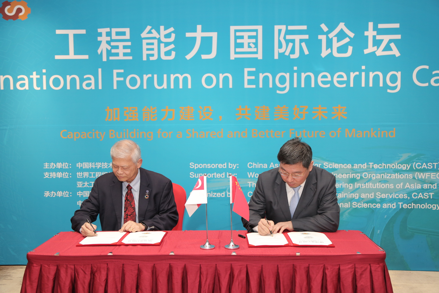 MOU between Institution of Engineers, Singapore and CAST