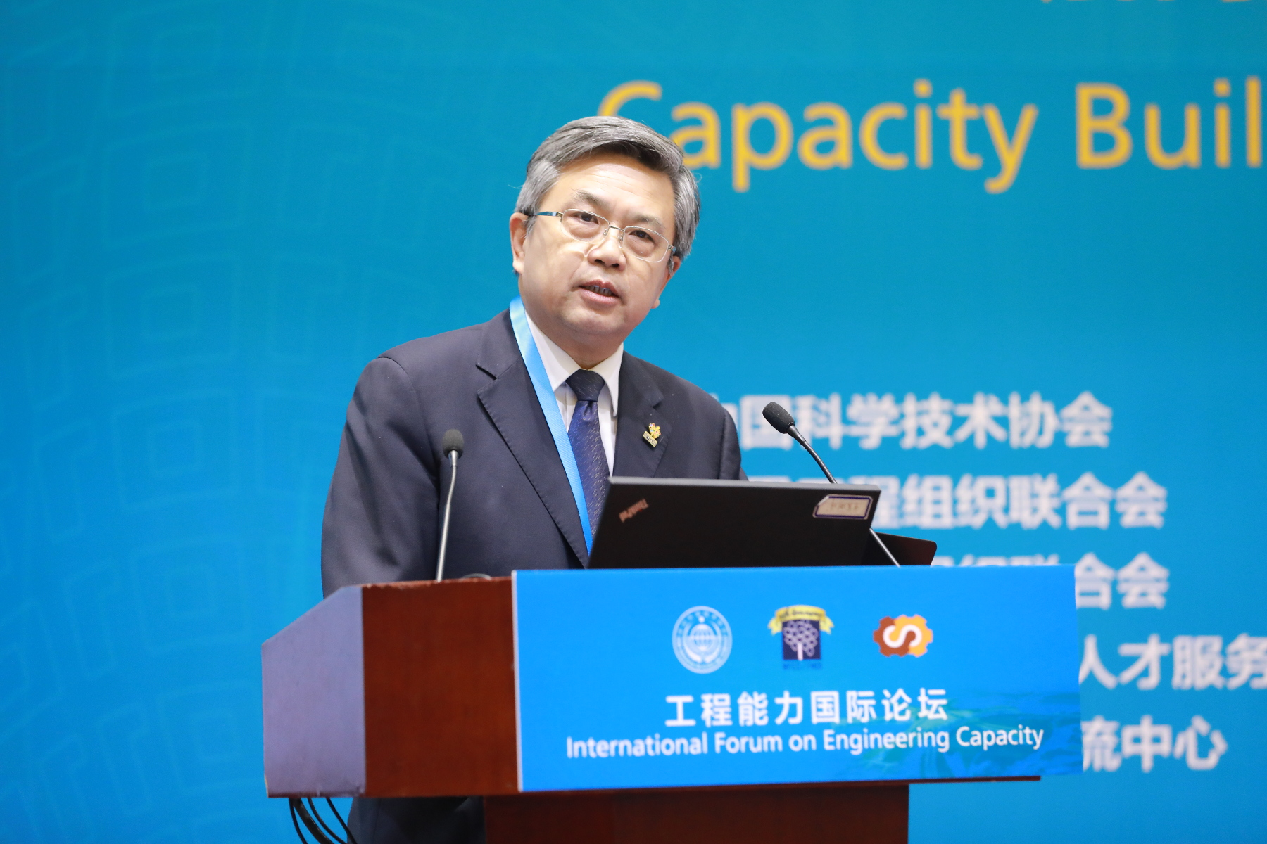 Prof. Gong Ke at opening session