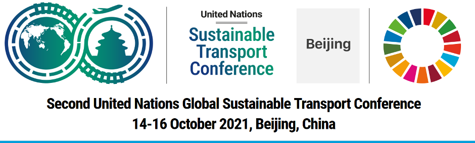 2nd United Nations Global Sustainable Transport Conference