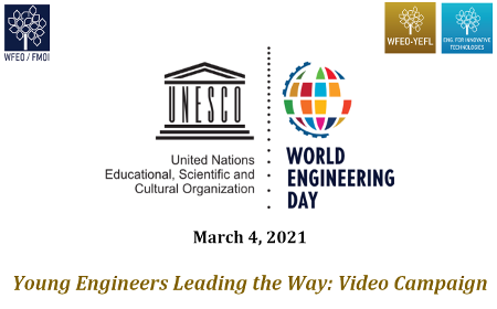 Young Engineers Leading the Way: Video Campaign