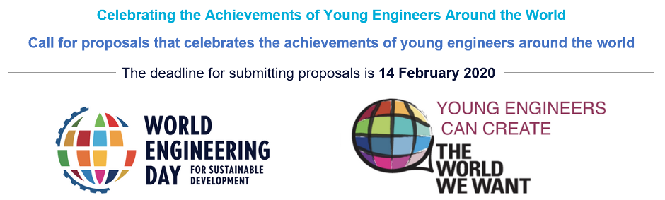Celebrating the Achievements of Young Engineers Around the World