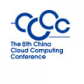 8th China Cloud Computing Conference (CCCC2016) co-organized by WFEO-CEIT