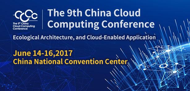 China Cloud Computing Conference 2017