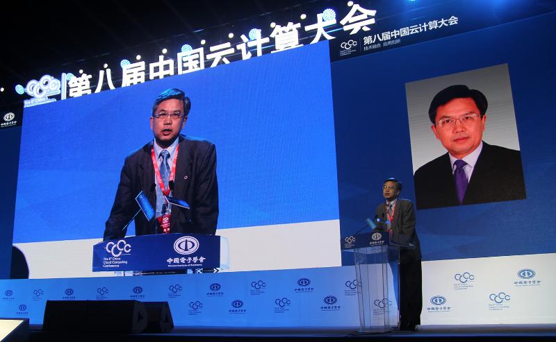 Gong Ke speaking at CCCC2016