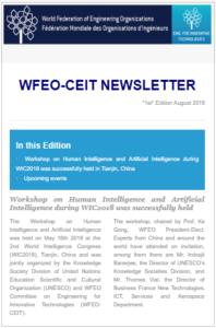 CEIT Newsletter