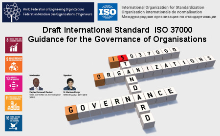 WFEO consultation on draft international standard ISO 37000 – Governance of organisations