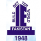 International Engineering Convention of The Institution of Engineers Pakistan 2014