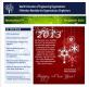 WFEO E-Newsletter 1 - December 2012