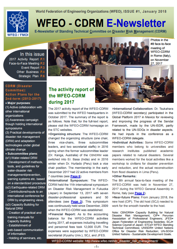 WFEO - The Committee on Disaster Risk Management (CDRM) Newsletter - January 2018
