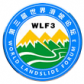 WFEO-CDRM will Participate in the Organizing of the World Landslide Forum 3 in Beijing, June 2014