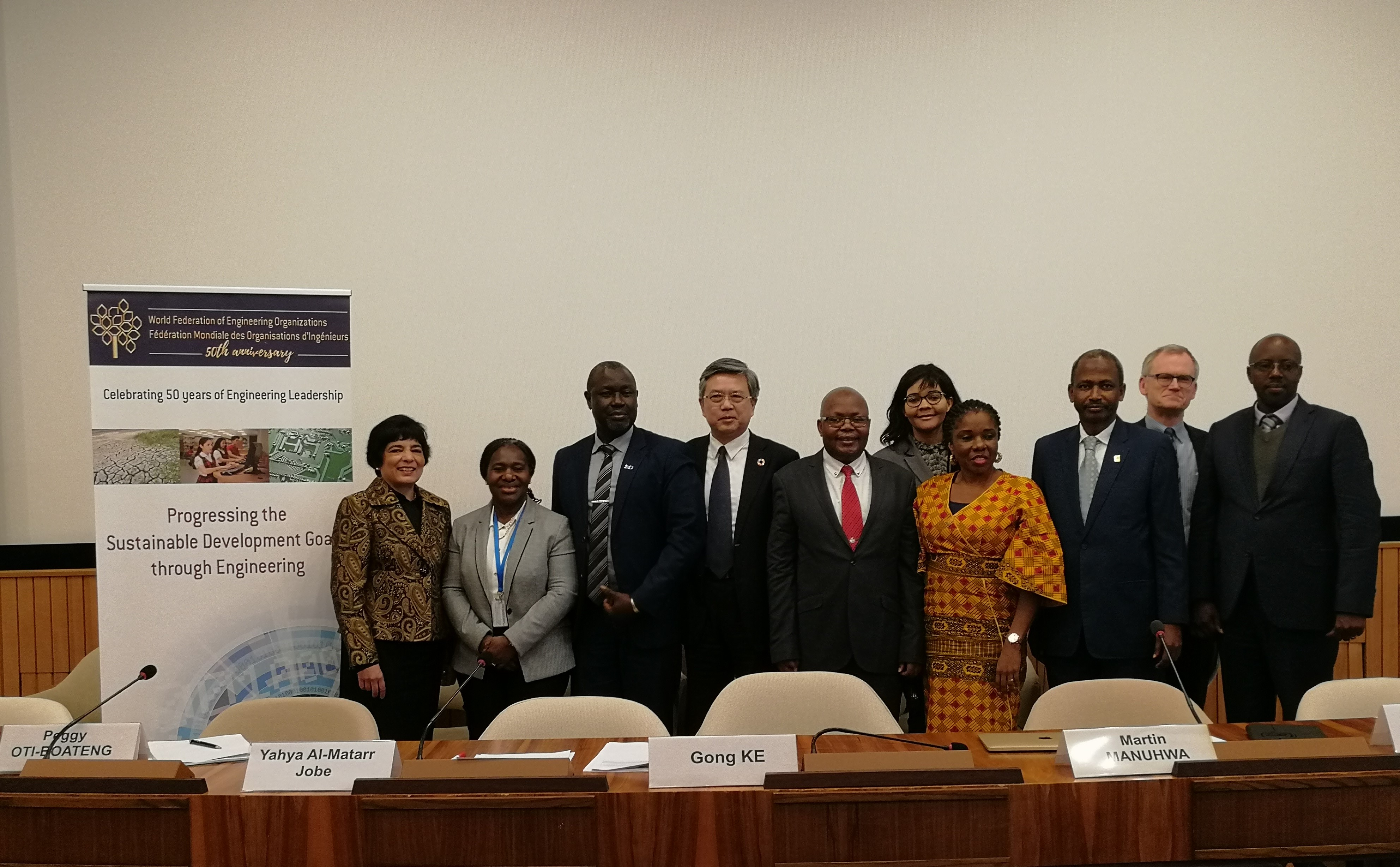 Speakers from WFEO for the UNESCO Africa Group event