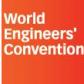 World Engineers Convention 2011 in Geneva