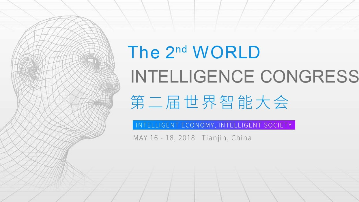 Workshop on Human and Artificial Intelligence during World Intelligence Congress WIC2018 was successfully held in Tianjin, China