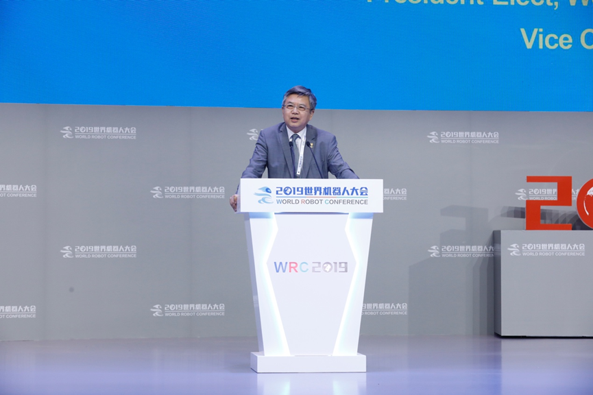 WFEO President-Elect Prof. Gong Ke speaking at the opening ceremony of WRC 2019
