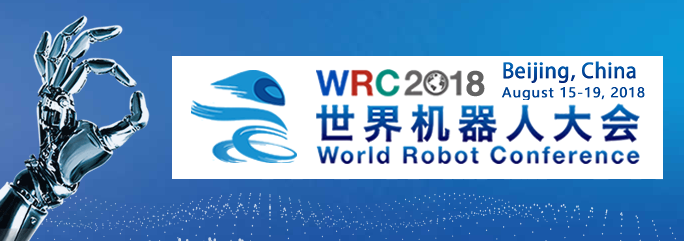World Robot Conference – WRC 2018