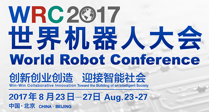 World Robot Conference - WRC 2017