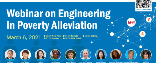 WFEO Webinar on Engineering in Poverty Alleviation