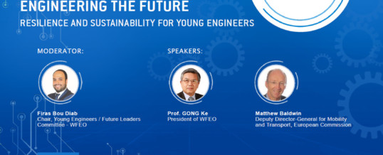 "WFEO Committee on Young Engineers / Future Leaders Webinar series ""Engineering the Future"""
