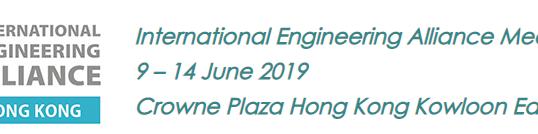 International Engineering Alliance Meetings 2019