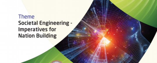 34th Indian Engineering Congress