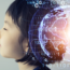International Forum on AI and the Futures of Education