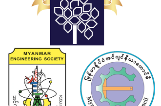 Celebrating WFEO 50th anniversary and membership of Myanmar Engineering Council and Myanmar Engineering Society