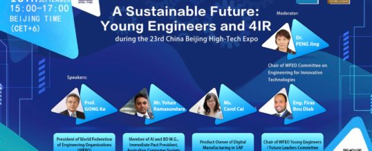 """WFEO webinar """"A Sustainable Future: Young Engineers and 4IR"""""""