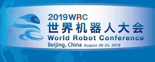World Robot Conference 2019